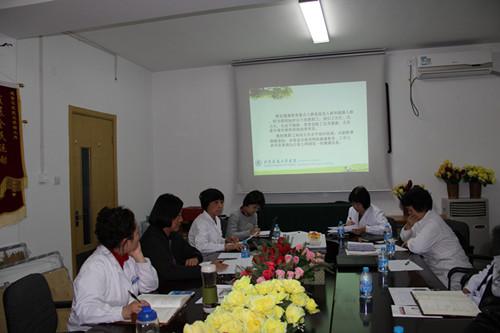 校医院召开2014年科室工作交流暨2015年工作部署会